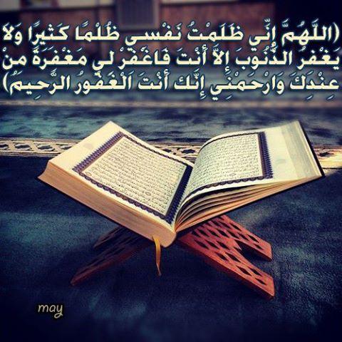 وياعسا ربي يكتب لكم في كل خطوه حسنه ☺.~.{ضع بصمتك} - صفحة 9 98876010