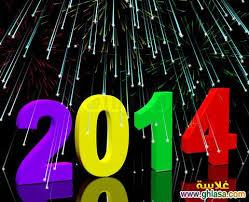 كل عام وانتم احبتي كل عام وانتم بخير  Talach23