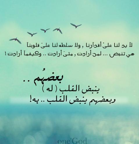 وياعسا ربي يكتب لكم في كل خطوه حسنه ☺.~.{ضع بصمتك} - صفحة 10 Tumblr12