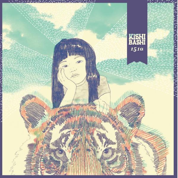 Vos derniers CD achetés - Page 28 Kishib10