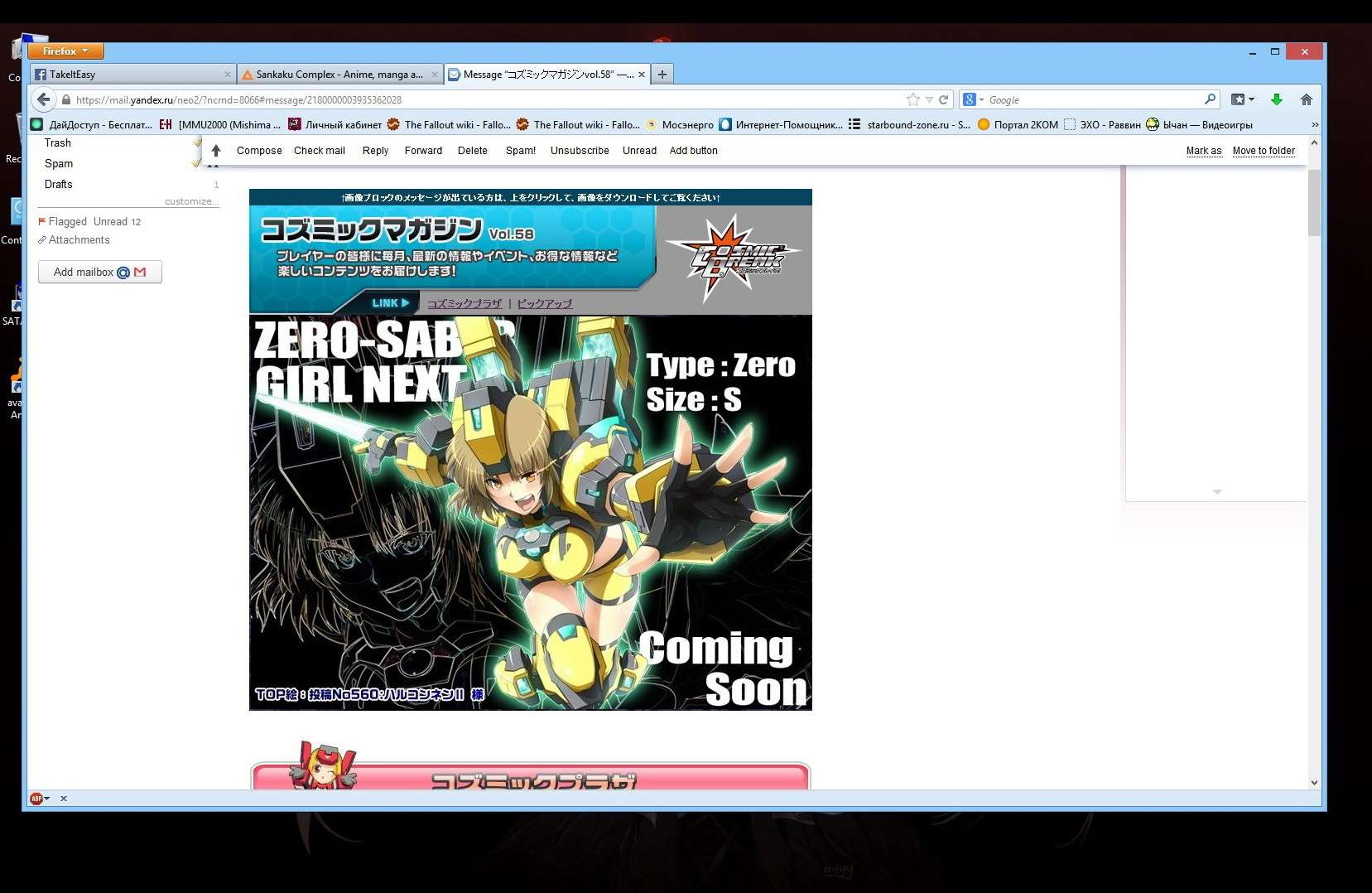 Most random thing you've seen or done today on CB? Pic10