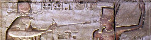 Antiguo Egipto y su Medicina Tradicional : Sêshen  - Sahú Ari Merek Horus_10