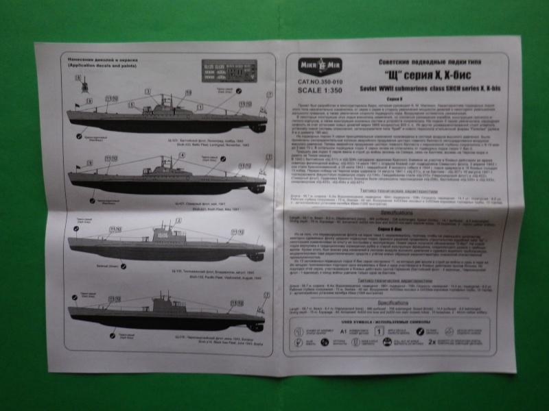 Sous marin russe classe shchuka (brochet) série X,X- bis Imgp2736