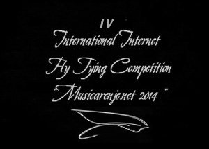 "4th International Internet Fly Tying Competition ""Musicarenje.net 2014""  Intern10"