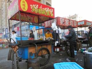 Mars 2013 en Chine (5) : La pollution  atmosphérique des villes de Nord-Est, les services ambulants dans la rue 9612