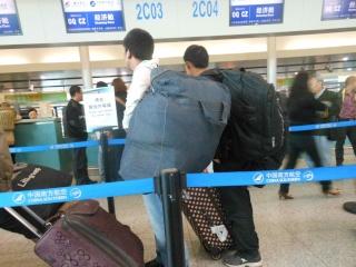 Mars 2013 en Chine (7), les «Mingong» et le «hukou» Chine212