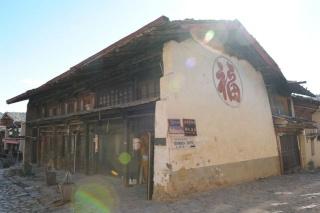 Shangri-La, ville tibétaine mythique du Yunnan, a été ravagée par le feu le 11 janvier 2014 Dsc_7110