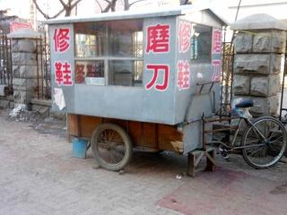 Mars 2013 en Chine (5) : La pollution  atmosphérique des villes de Nord-Est, les services ambulants dans la rue Dscn7311