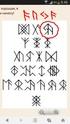 Об одной татуировке рунами и последствиях - Страница 2 2014-014