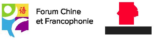 Festivités du Nouvel an chinois 2014 - 中国2014年庆新春活动 Annee-10