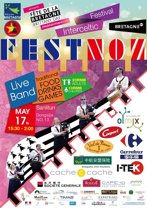 Pékin, 17 mai 2014 : Fest Noz – Fête Interceltique / 北京:5月17日国际凯尔特节 派对之夜 Festno10
