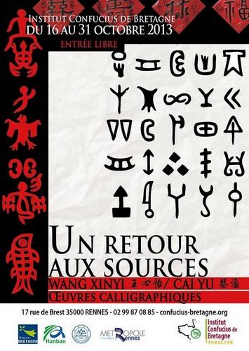 """Rennes - 16 octobre  2013 Expo """"Un retour aux sources"""" suivi du documentaire CHINA ME R-a-s-10"""