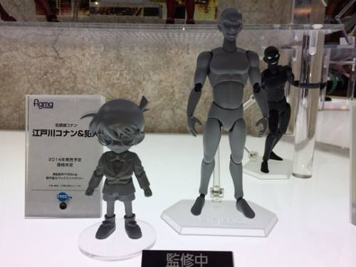 Wonder Festival 2014 Winter 16226810