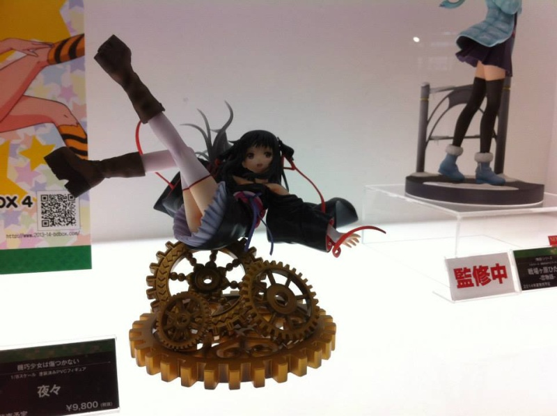 Wonder Festival 2014 Winter 18002410