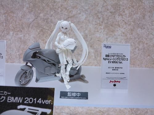 Wonder Festival 2014 Winter 7775_110