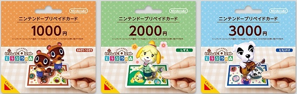 Animal Crossing Merchandise Prepai10