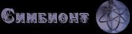 Домики для мертвых душ - Страница 5 1059y010