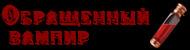 Рубиновая речка - Страница 10 2yvkvo13