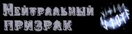 Город Акваур - Страница 55 9hpg6u10