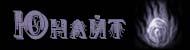 Трудовые будни приключенцев Auv21k10
