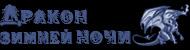 Квартал красных фонарей - Страница 5 F0dem010