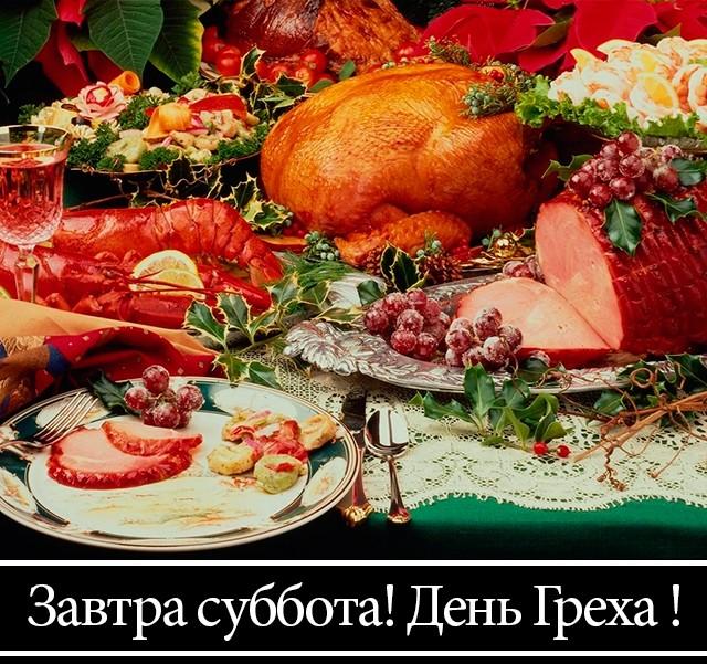 10 уровней: Система похудения Дениса Маркелова - Портал 0110