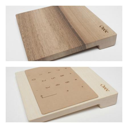 Les claviers en bois de chez Orée Clavie14