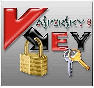 (11/12/13/14 ) Activation Key Files KAV + KIS + PURE D8a61610