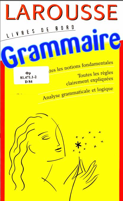 La Rousse Grammaire Français  La_rou10