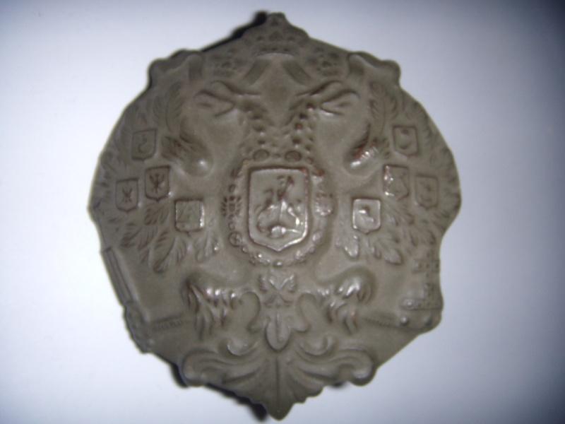 Copie insignes casques Adrian Dscn0136