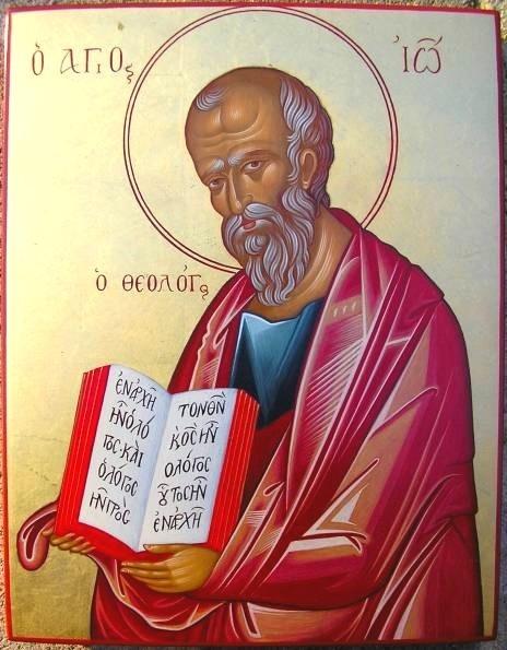 Le quatrième évangile Evangi10