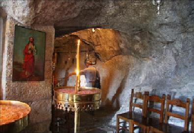Le quatrième évangile Grotte10