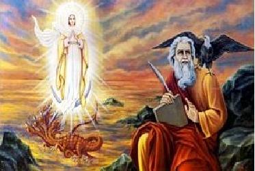 Le quatrième évangile Immaoh10