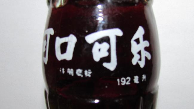 Bouteille de Coca-Cola de la Chine! Coke-013
