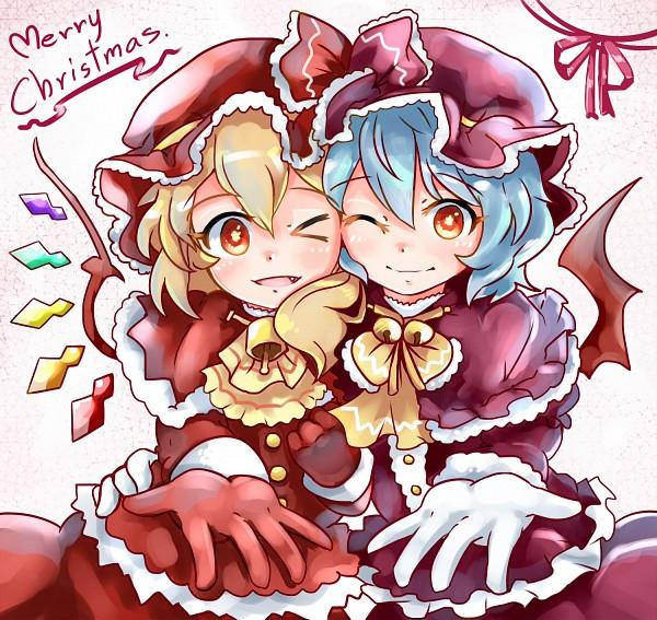 Cadeaux de Noël!=D Touhou14