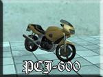 Prix des véhicules concessionnaire  Pcj-6010