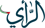 صحافـــــــــة وصحــــــــف فلسطينيـــــــــــــة اخبــار العـــالــم بــــين يــديـــــــك 2  Logo10