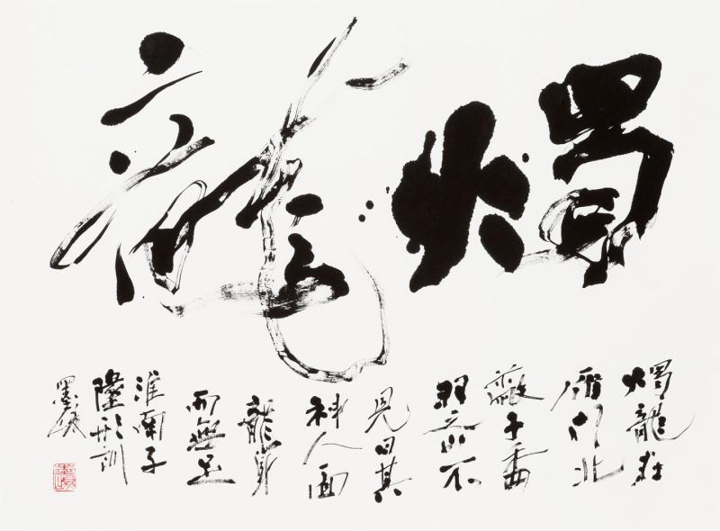 La calligraphie - Page 2 Ca11