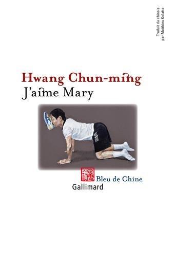 Hwang Chun-ming  (Taiwan) Hw11