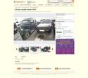 Rosalie a vendre - Page 11 20131210