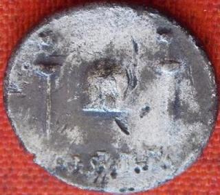 Les monnaies anonymes des guerres civiles 68/69 AD - Page 3 T_or_012