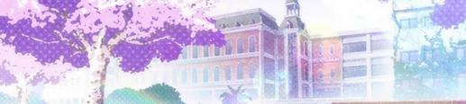 Le lycée yokai