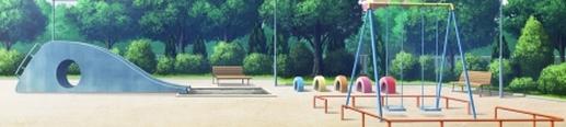 Le parc d'enfant