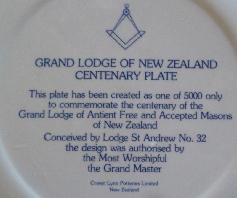 Free Mason Centenary plate 00812