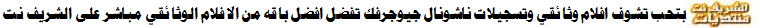 الترجمة الدينية ( جي بي اس للترجمة ) New_bu10