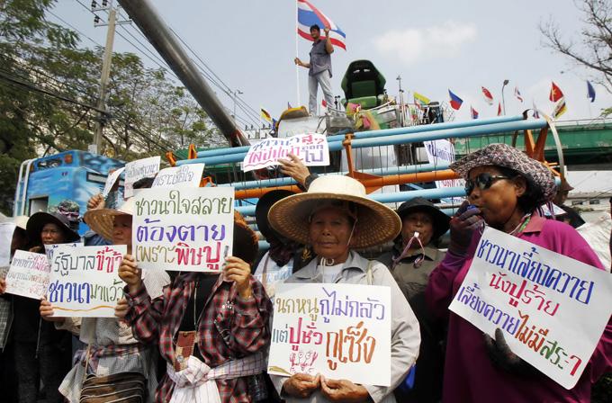 Tình hình Thái Lan - Page 3 68847310