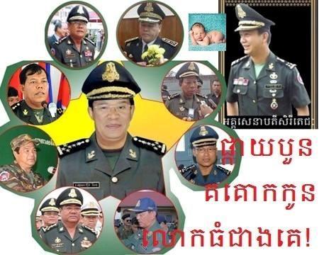 Tình hình Campuchia - Page 2 Cpc10