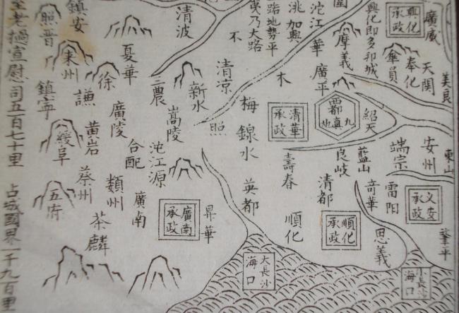 Những tấm bản đồ chứng minh Hoàng Sa, Trường Sa thuộc về Việt Nam Detail10