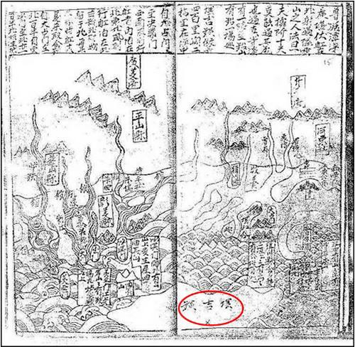 Chủ quyền Hoàng Sa, Trường Sa từ cứ liệu lịch sử Hinh710