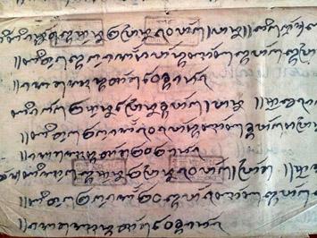 Chủ quyền Hoàng Sa, Trường Sa từ cứ liệu lịch sử Hoang210